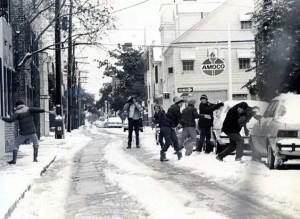 Tradd Street - 1980